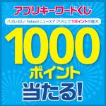zubatoku600_600