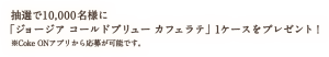main_text02