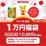 huku_m1_01