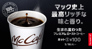 coffee_main01